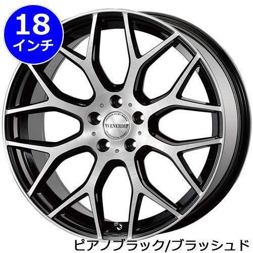 レクサス UX用 ホイール&タイヤセット(ヴェネルディ レッジェーロ・18インチ)