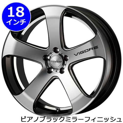 レクサス UX用 ホイール&タイヤセット(ヴェネルディ ヴィゴーレ・18インチ)