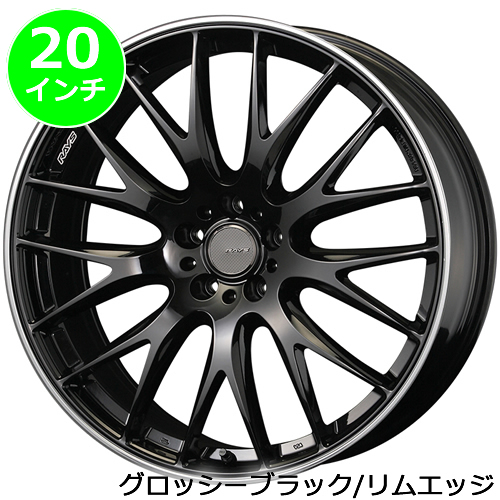 レクサス UX用 ホイール&タイヤセット(HOMURA 2×9・20インチ)
