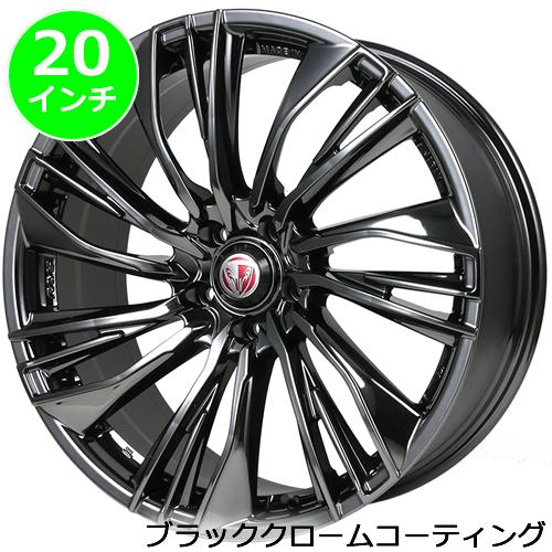 レクサス UX用 ホイール&タイヤセット(ストラテジーア コンキスタ・20インチ)