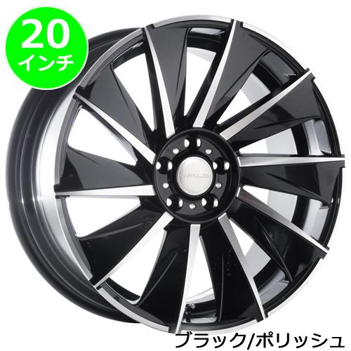 レクサス UX用 ホイール&タイヤセット(ヴァルド バルカス B11C・20インチ)