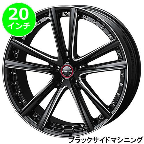 レクサス UX用 ホイール&タイヤセット(エステイタス スタイル-652・20インチ)