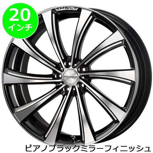 レクサス UX用 ホイール&タイヤセット(ヴェネルディ マデリーナ ジラーレ・20インチ)