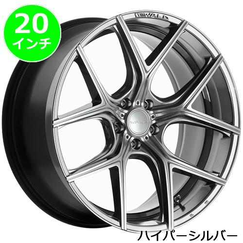 レクサス UX用 ホイール&タイヤセット(ヴァルド イリマ/ハイパーシルバー・20インチ)