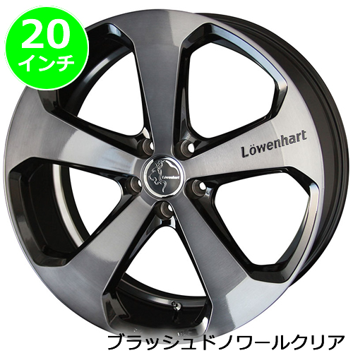 レクサス UX用 ホイール&タイヤセット(レーベンハート LV5・20インチ)