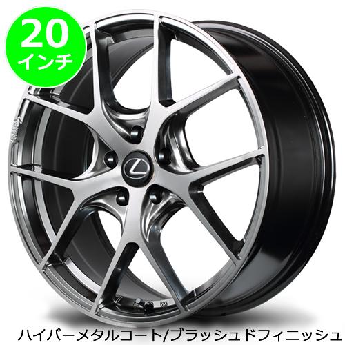レクサス UX用 ホイール&タイヤセット(RMP 025F・20インチ)