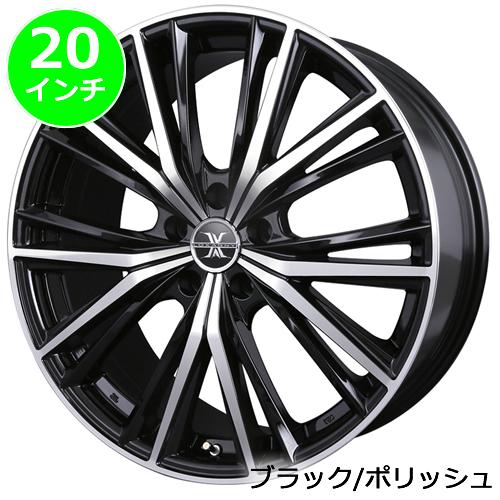 レクサス UX用 ホイール&タイヤセット(マグナス・20インチ)