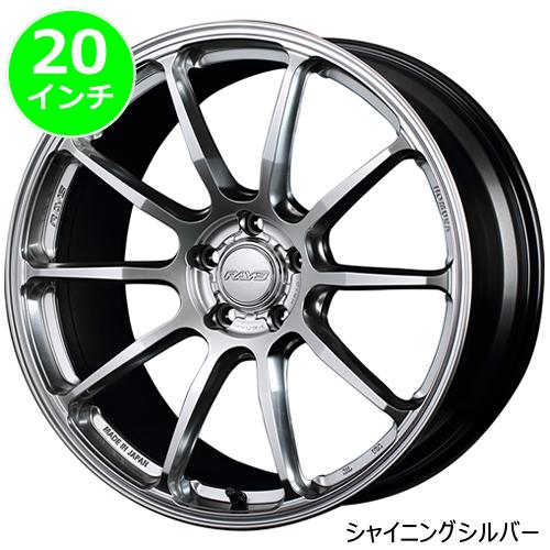 レクサス UX用 ホイール&タイヤセット(ヒューガ HP10・20インチ)