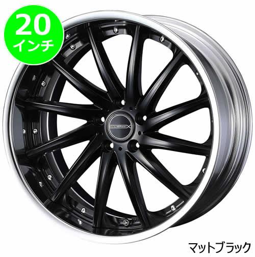 レクサス UX用 ホイール&タイヤセット(マーベリック 1212F・20インチ)