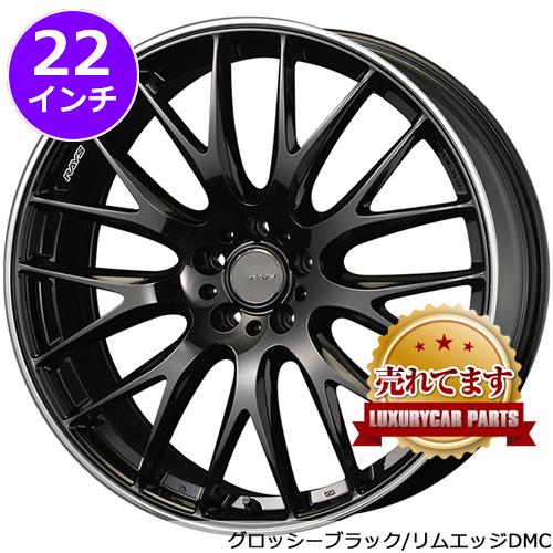 レクサス RX用 ホイール&タイヤセット(HOMURA 2×9・22インチ)