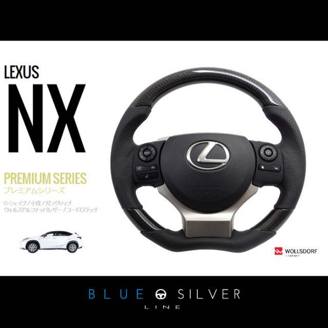 レクサス NX専用 REAL(レアル) ステアリング