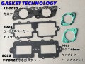 GASKET-TECHNOLOGY ガスケット YAMAHA 701/760