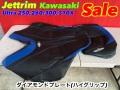 JET-TRIM SEAT COVER KAW ULTRA セール品