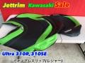 JET-TRIM KAWASAKI SEAT COVER カワサキ セール品 Ultra310R