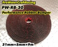 【PW-RB-30】Pro Water Craft Racing Rubber Bumper