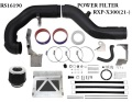 【RS13190】RIVA SEADOO RXP-X300(2021-) Power Filter Kit