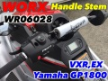 【WR06028】WORX YAMAHA GP1800/VXR/EX ステアリングステム