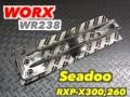 【WR238】WORX SEADOO RXPX T3 HULL 260/300 インテークゲート
