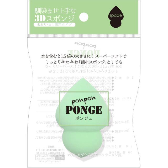 CS-02 カラースポンジ【Green・Spade】