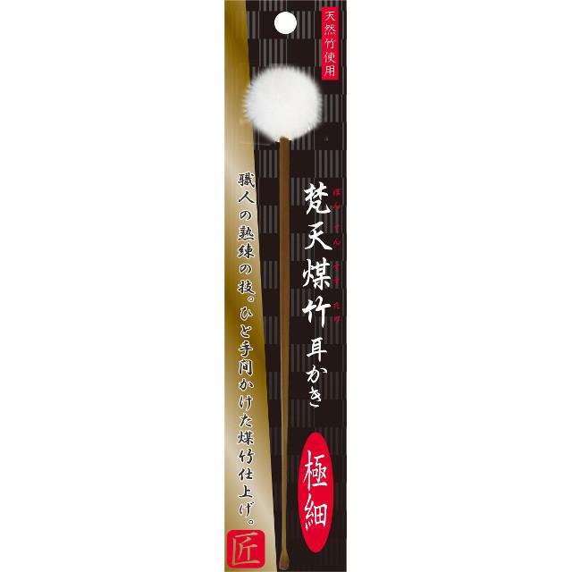 MM-15 梵天煤竹耳かき