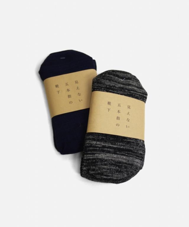 見えない五本指の靴下 - REGULAR