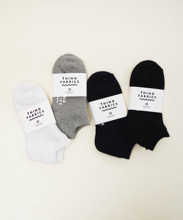 シングファブリックス/tHING FABRICS      TF Organic Heather pile socks