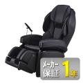 AS-1100 ブラック メーカー1年保証