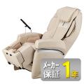 AS-870ベージュ メーカー1年延長保証