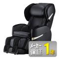 AS-R600 ブラック メーカー1年保証