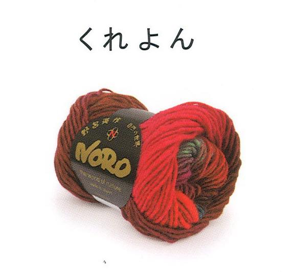 野呂英作 クレヨン 手作りの糸NOROヤーン 日本製