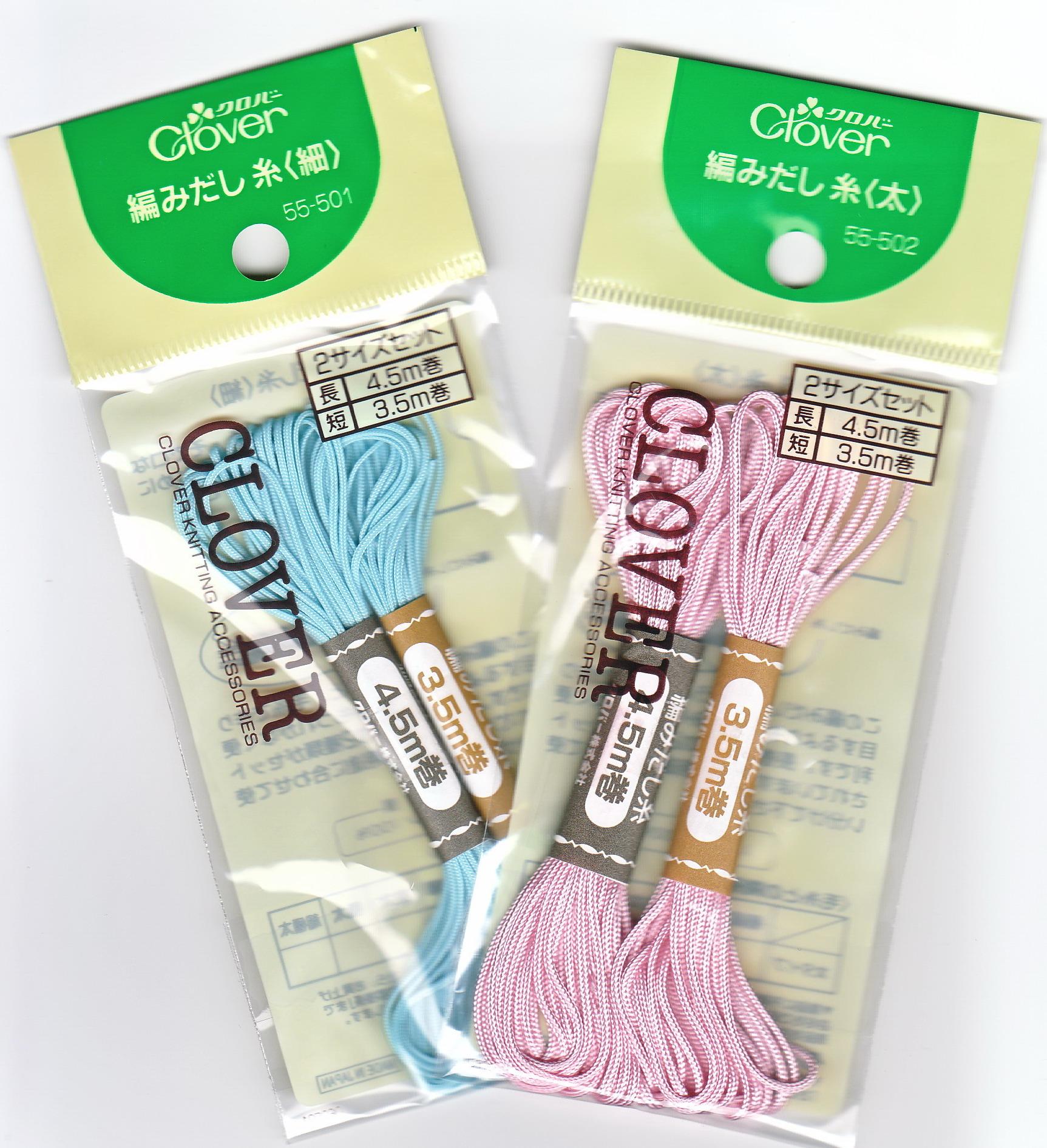 クロバー編みだし糸