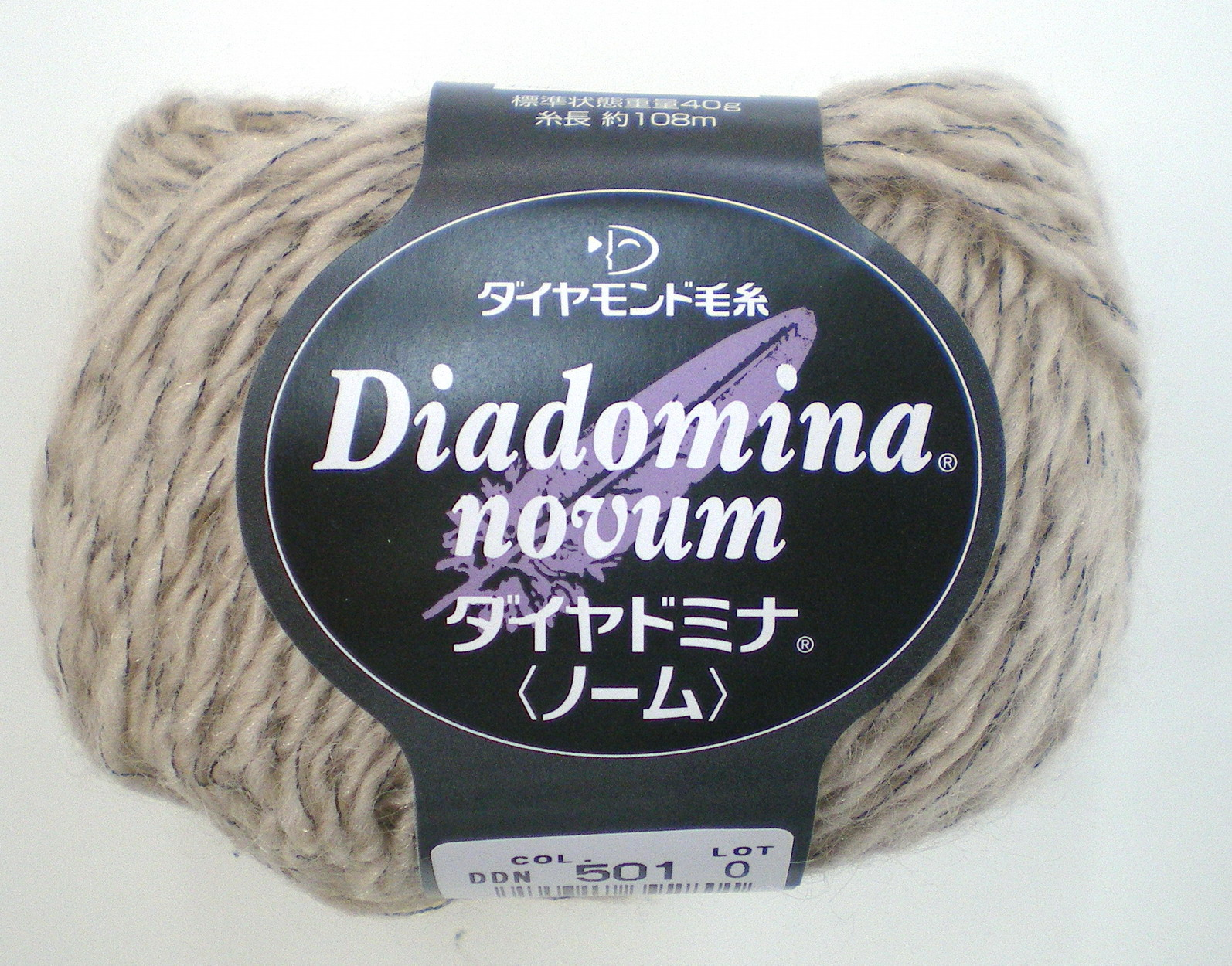 ウィンタークリアランス ダイヤドミナ 人気商品!が20%OFF 日本製