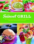 "Cookbook ""The Sunset Grill"" for Casual Get-Togethers☆"