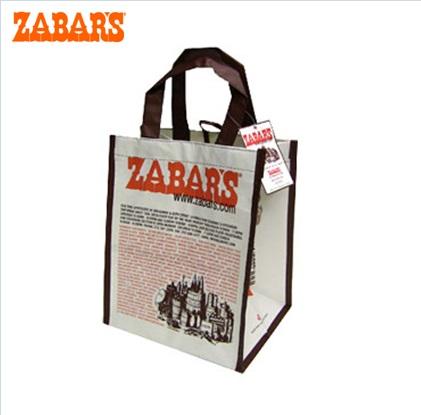 ☆セレブご用達ZABAR'S(ゼイバーズ)のオリジナルロゴ入り☆リサイクル素材で作られたエコバッグ☆