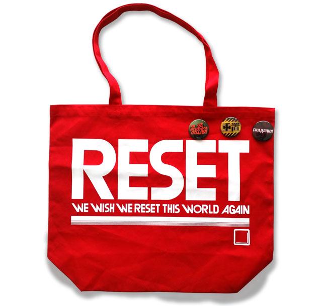 RESET BAG