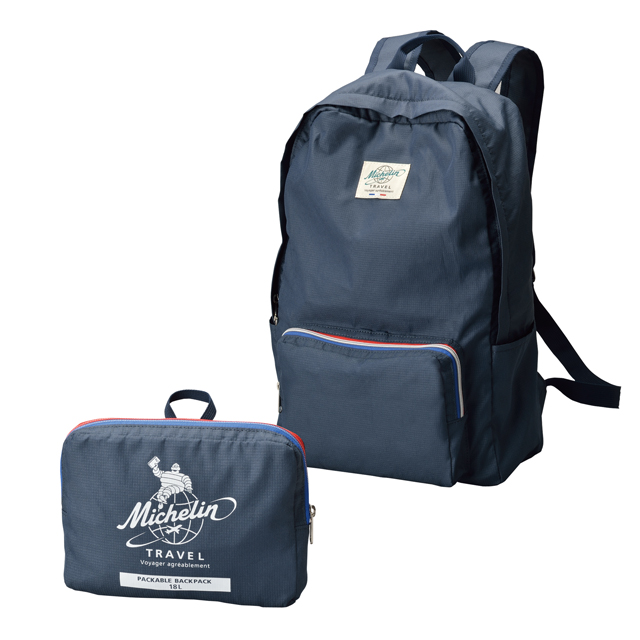 Packable backpack/Navy/Michelin(232459)