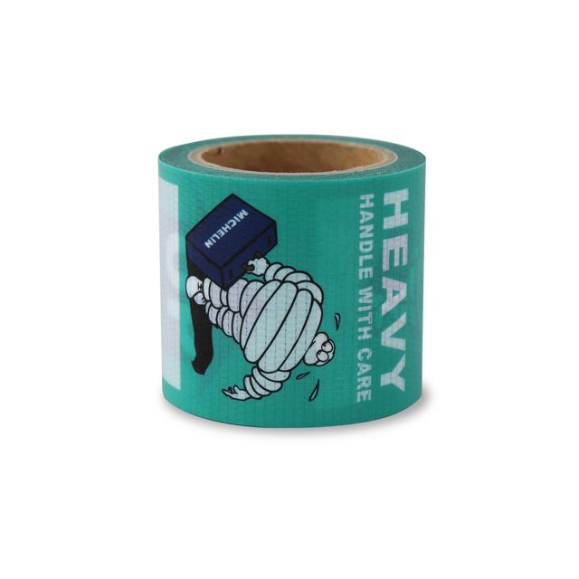 YOJO tape/Travel(241307)