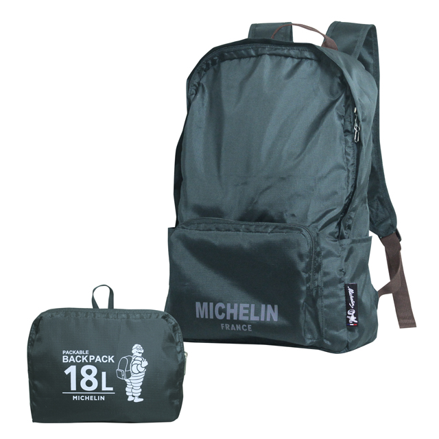 Packable backpack/Stormy/Michelin(233463)