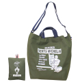 Packable 2way tote/Olive/Michelin(232732)