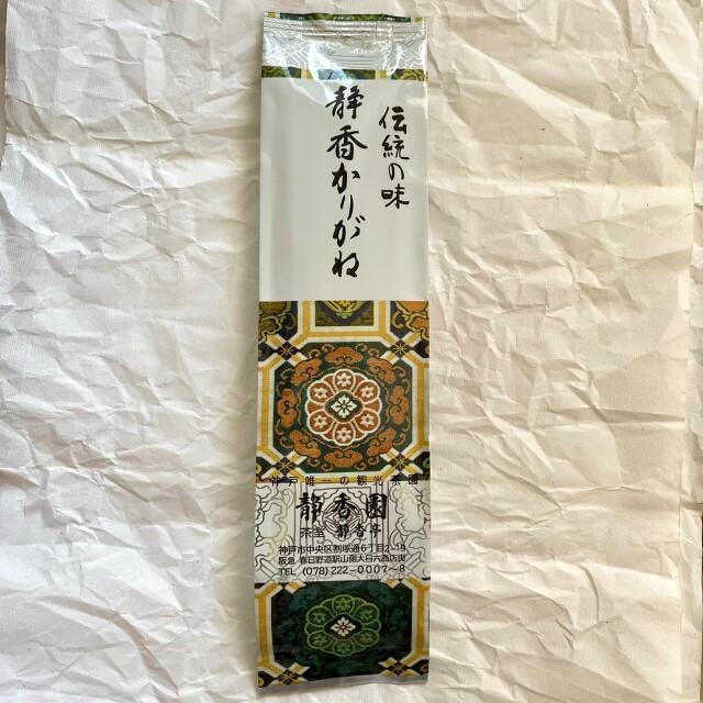 アンサンブル(茶)単体