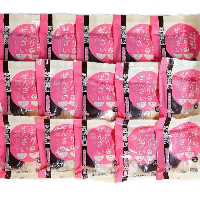 ★期間限定★送料無料!あんこ屋さんの餡子【ふたりでぜんざい15袋(2人前×15P)】