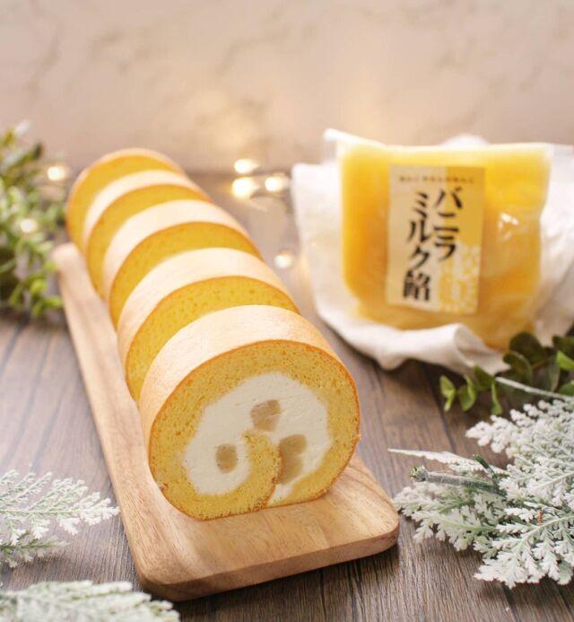 ロールケーキ(バニラミルク)