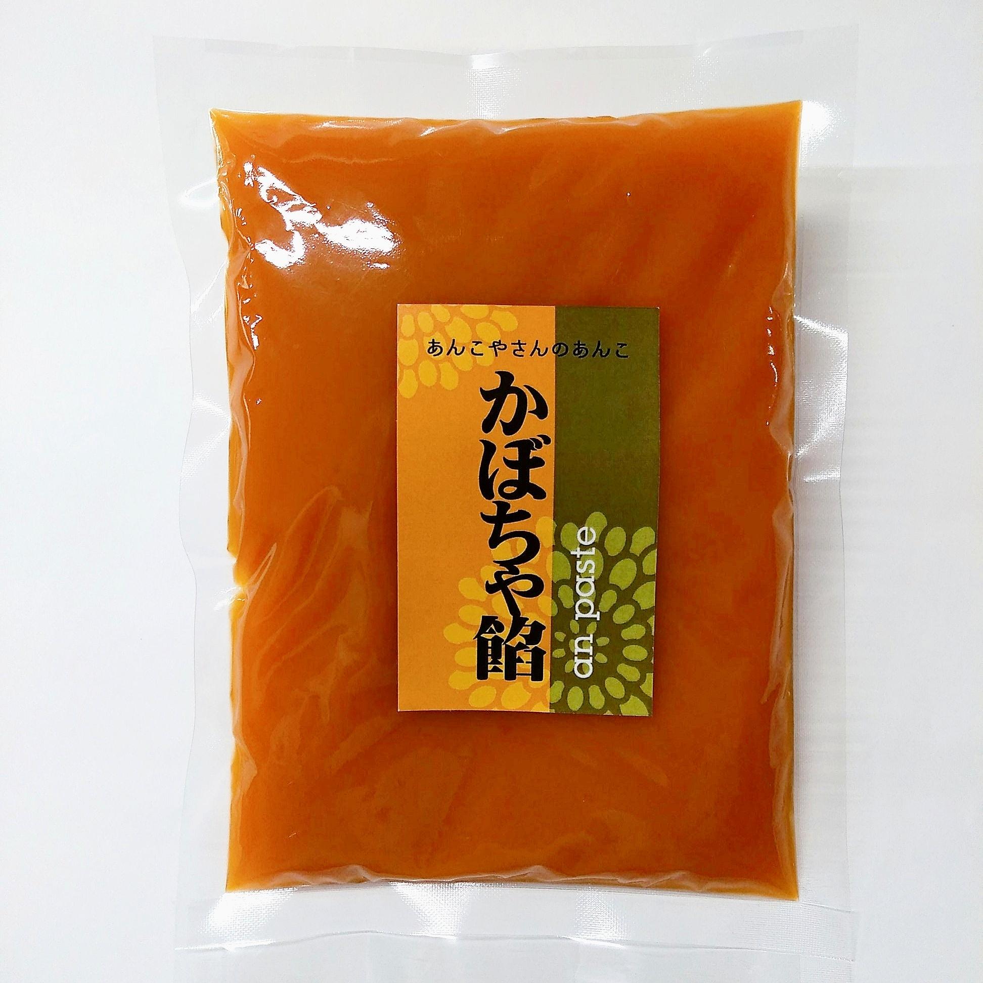 【かぼちゃ餡】あんこ屋さんの餡子