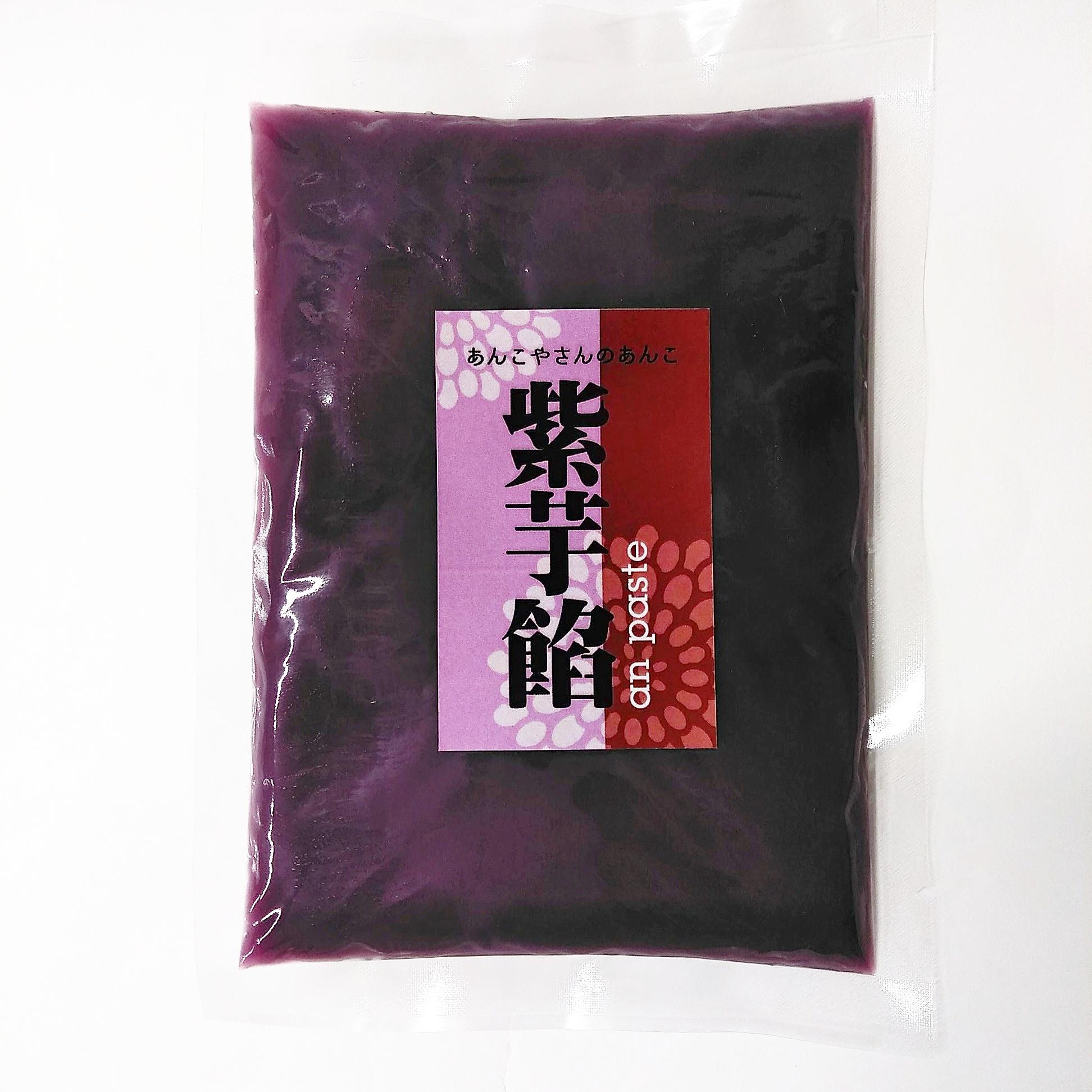 【紫芋餡】あんこ屋さんの餡子