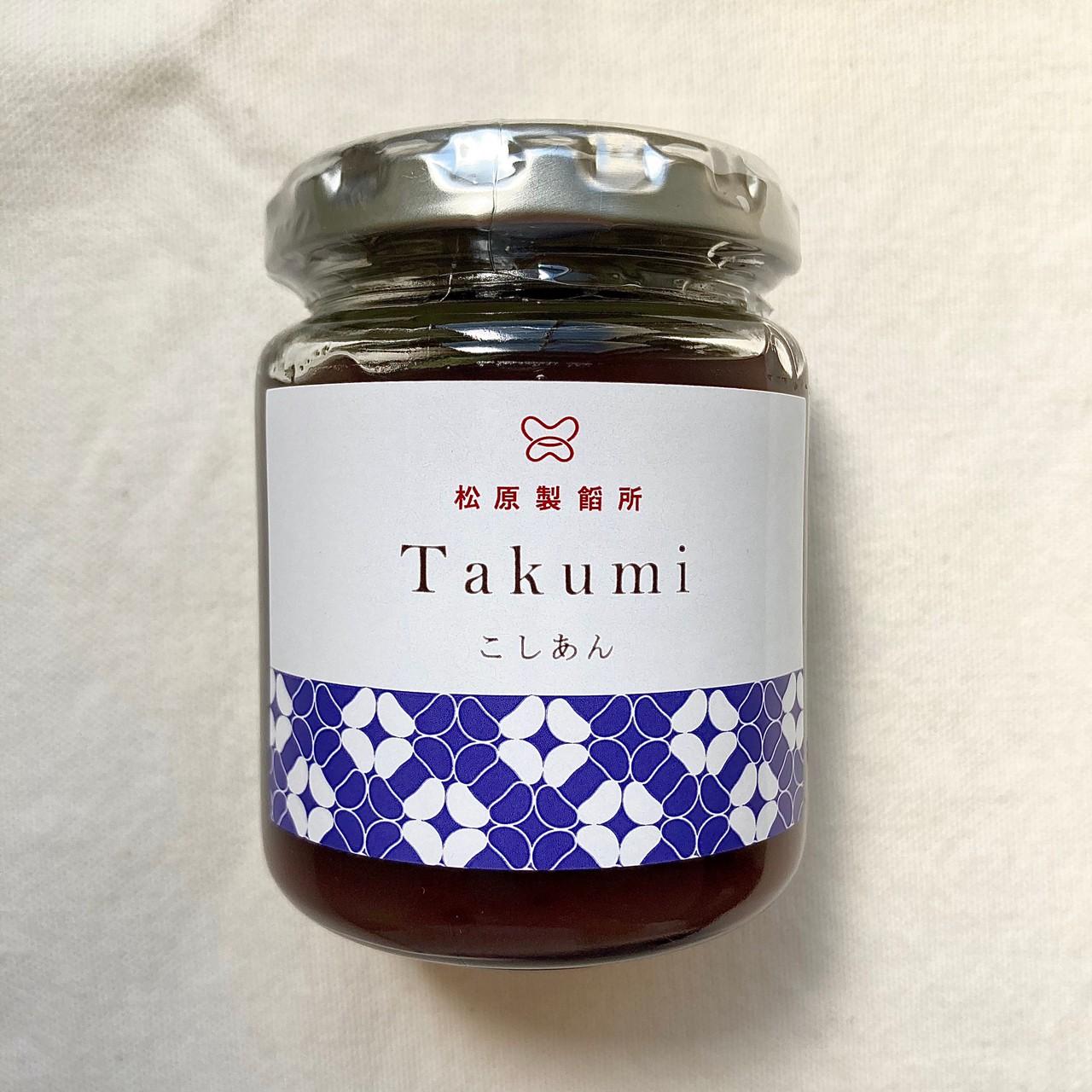 【Takumi(こしあん)】あんこ屋さんの餡子