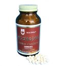 マコマ サンゴカルシウム  栄養機能食品(カルシウム)