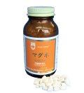 マコマ マグネ  栄養機能食品(カルシウム・マグネシウム)