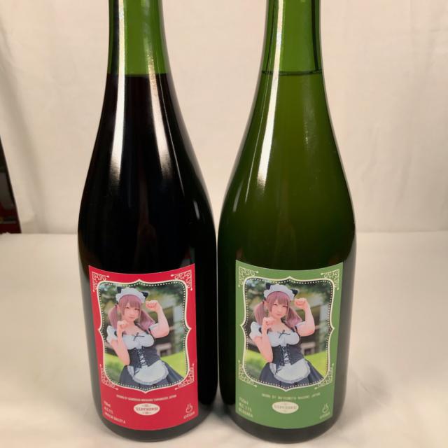 【雨宮あんず】ワイン スパークリング 白/赤内容量:750ml アルコール分:11% 原材料名ぶどう(山梨県産) 飲み頃の温度帯6~8℃辛口