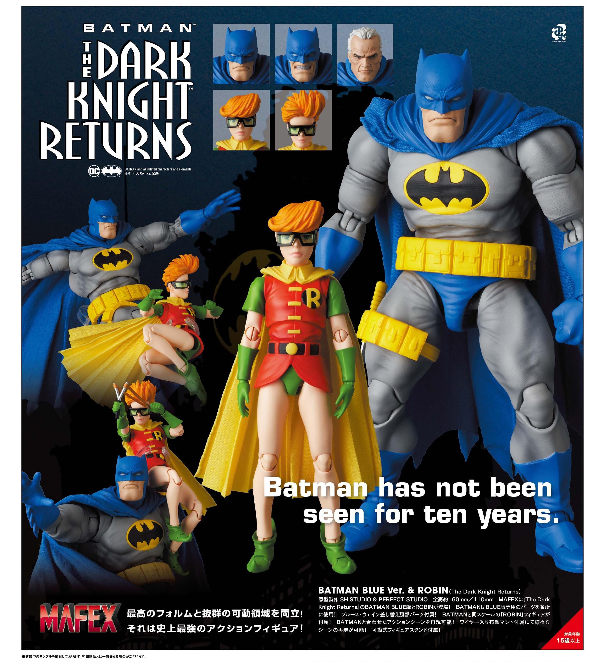 MAFEX バットマン&ロビン