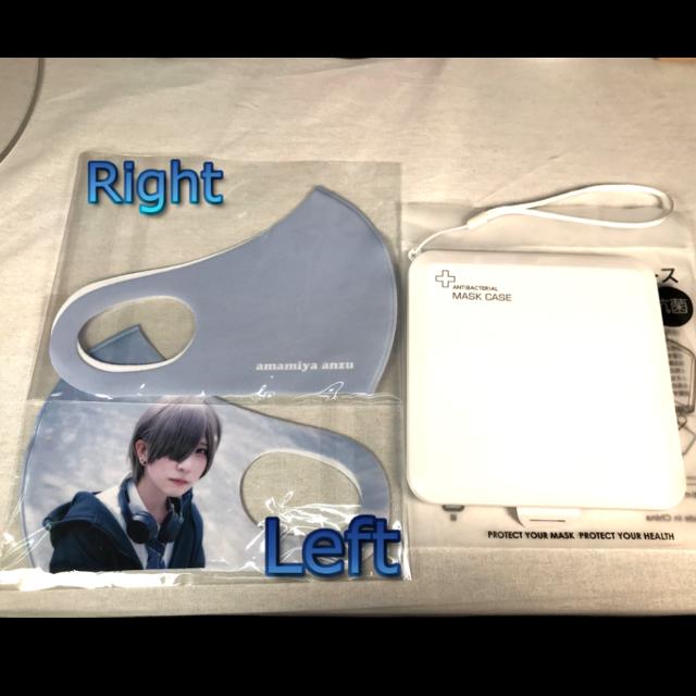 【雨宮あんず】オリジナルマスク2枚+サイン付きマスクケース 5個注文が集まると生産開始! 抗菌スクエアマスクケース